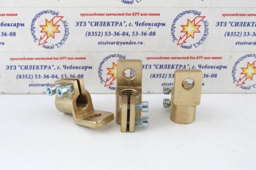 Зажим контактный НН трансформатора 250 кВа